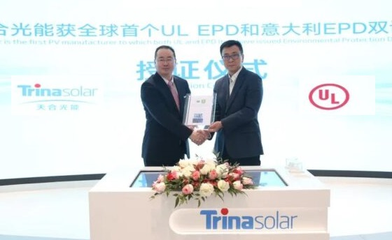 Trina_solar_double_certification